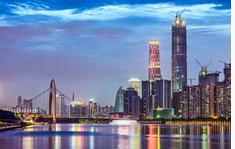 Guangzhou Airport Shuttles