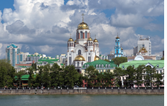 Yekaterinburg Airport Shuttles