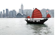 Hong Kong shuttle to the airport